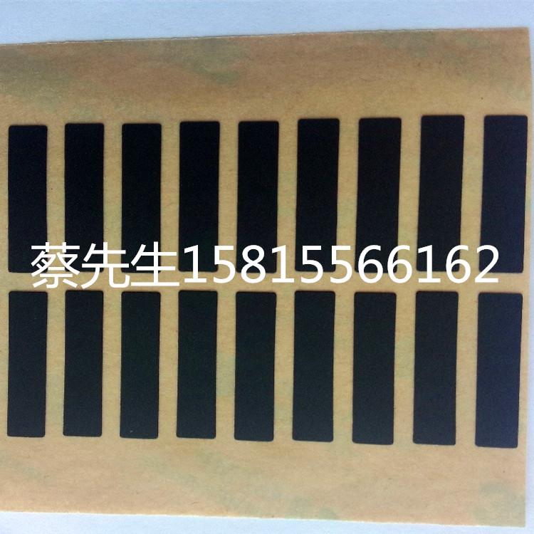 美国罗杰斯PORON4701-41-30045-04可模切冲型.防震脚垫.手机电器