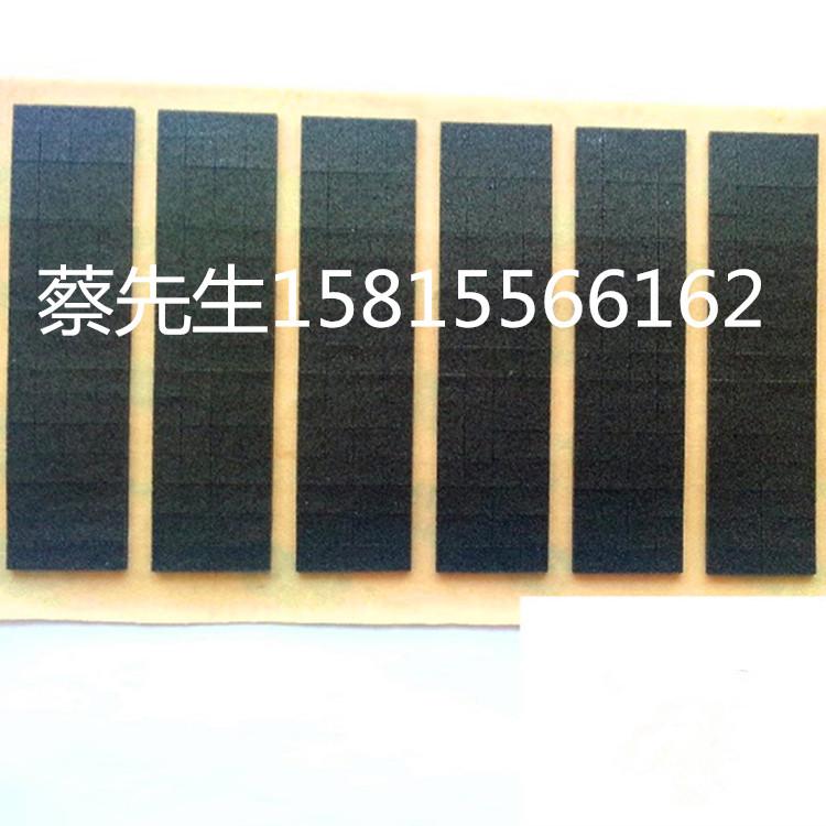 美��泡棉 4701-40-15250-04 加工散料模切�_�|抗震�器汽��子