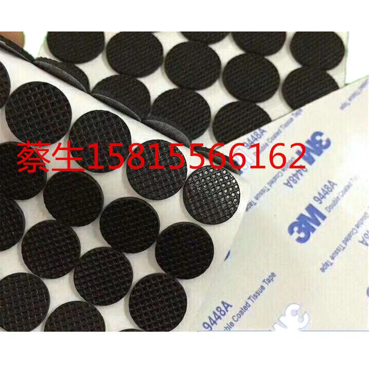 定制ROGERS美国泡棉4701-15TS1-06030-90模切加工背胶电器辅料