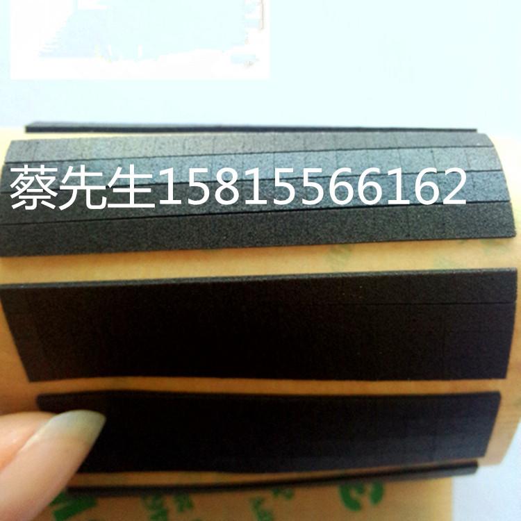 供应4790-92-12155-04可出散料美国罗杰斯泡棉回弹性模切冲型