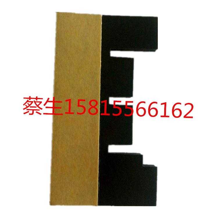 美国罗杰斯4701-41-15500-04有散料 可模切加工冲型防震脚垫抗震