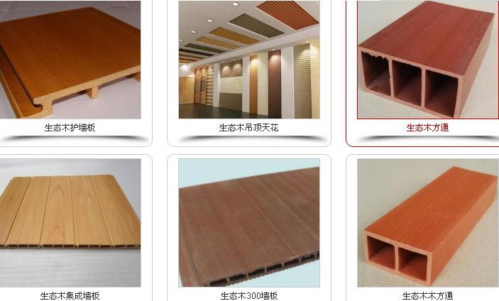 河源生态木浮雕板每平米报价