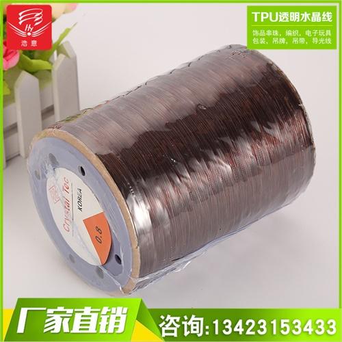 深圳TPU水晶弹力线 DIY饰品串珠线 圆形弹力线