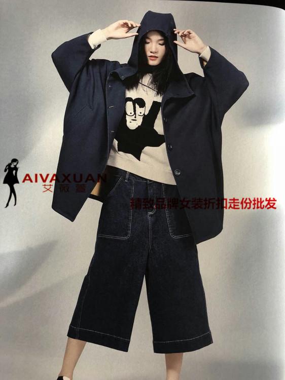 布卡拉 17秋装 时尚休闲品牌女装工厂直供折扣店货源批发