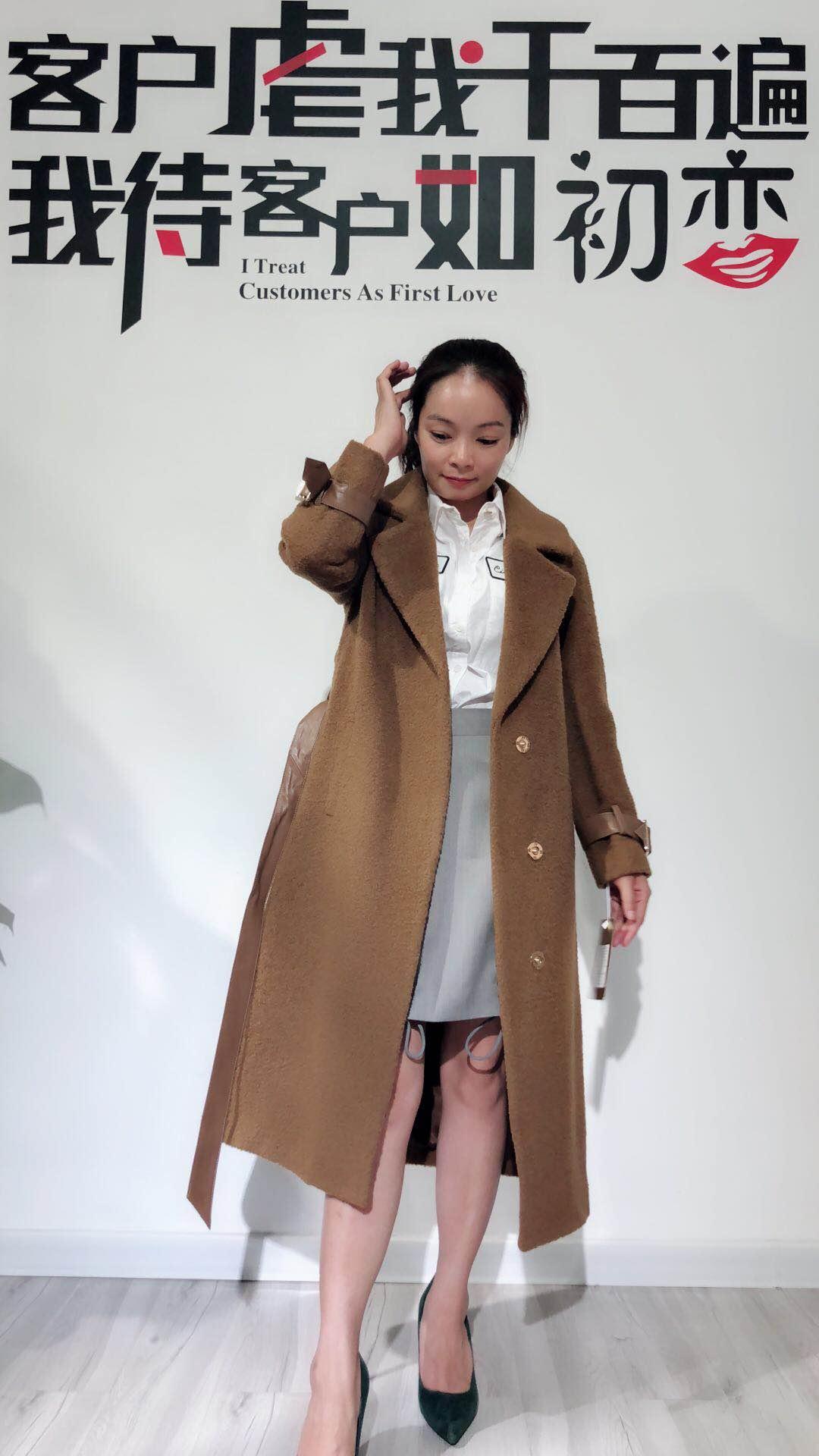 供应羊驼绒大衣 品牌专柜尾货折扣女装货源批发 艾薇萱服饰
