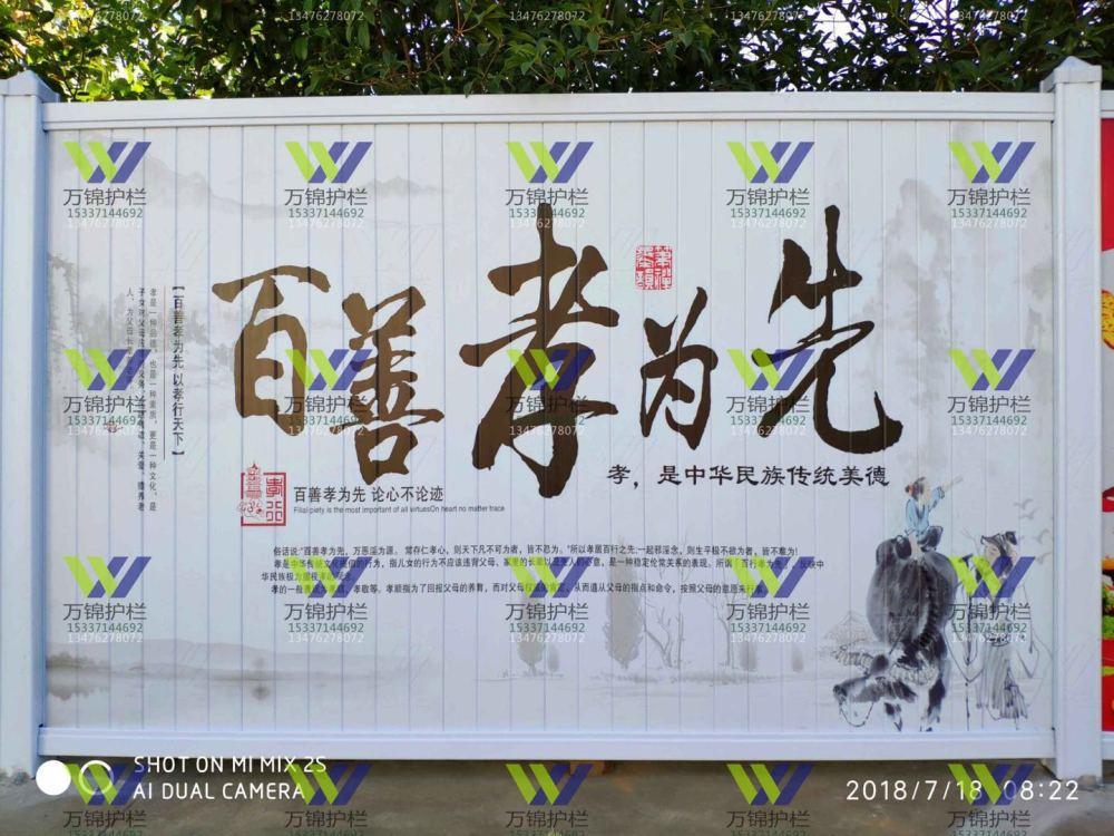 PVC围挡公式施工围挡武汉万锦金属彩钢泡沫夹心板定制