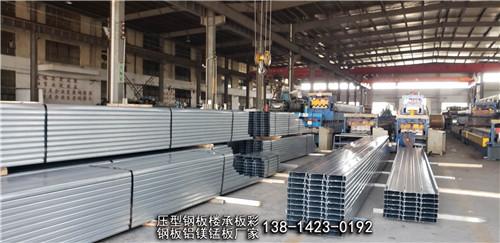 池州yx130-300-600彩钢板压型钢板定制