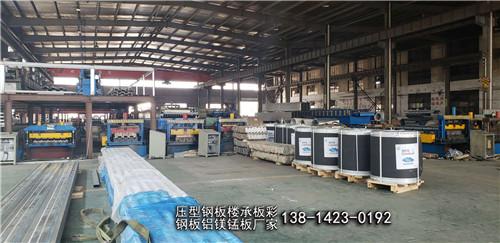南�yx30-200-1000彩�板�盒弯�板生�a