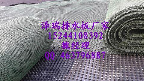 杭州�G化耐穿刺排水板�扇�g迎光�R