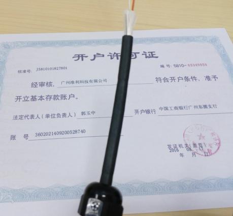 21807045 HITRONIC® FD800 4G 62,5/125多模光纤