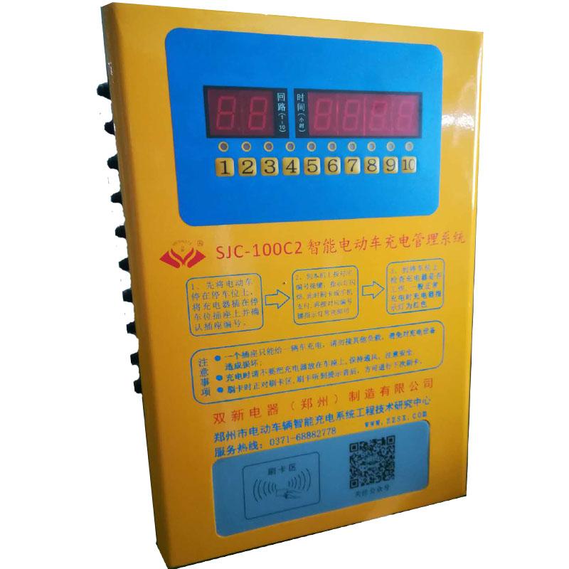 SJC-100C2小�^��榆�充�站、��榆�智能充�管理系�y