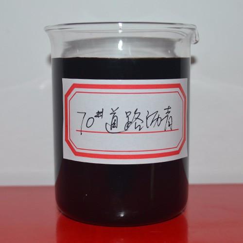 佛山高富直供湖南衡�70��r青90��r青(桶�b或袋�b)