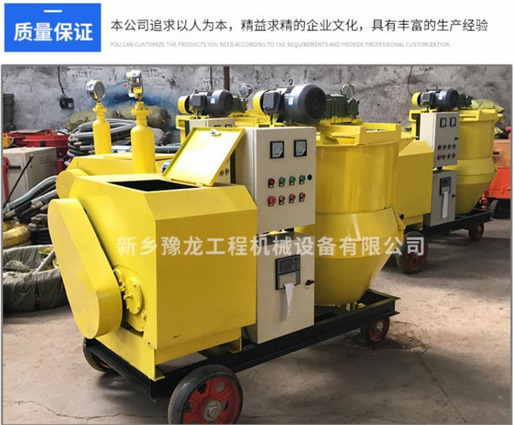 宜昌滚筒搅拌拖泵一体机机械制造厂-双搅拌制浆注浆一体机