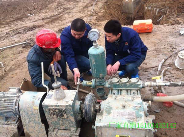梧州矿用高压防爆水泥浆注浆机厂家