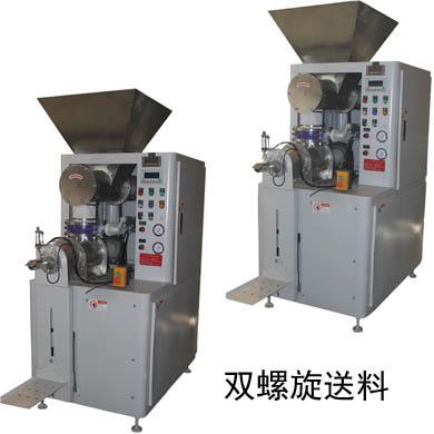 活性炭黑超细粉定量包装机生产厂家包装设备