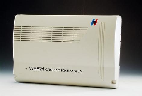 WS824(9H))集团电话