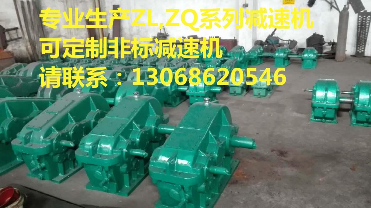 陶瓷机械专用减速机