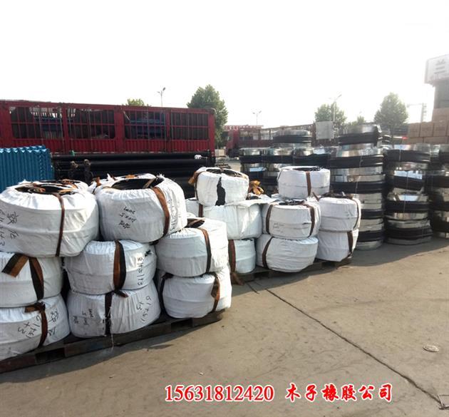 欢迎光临滁州CB型中埋式止水带优等产品