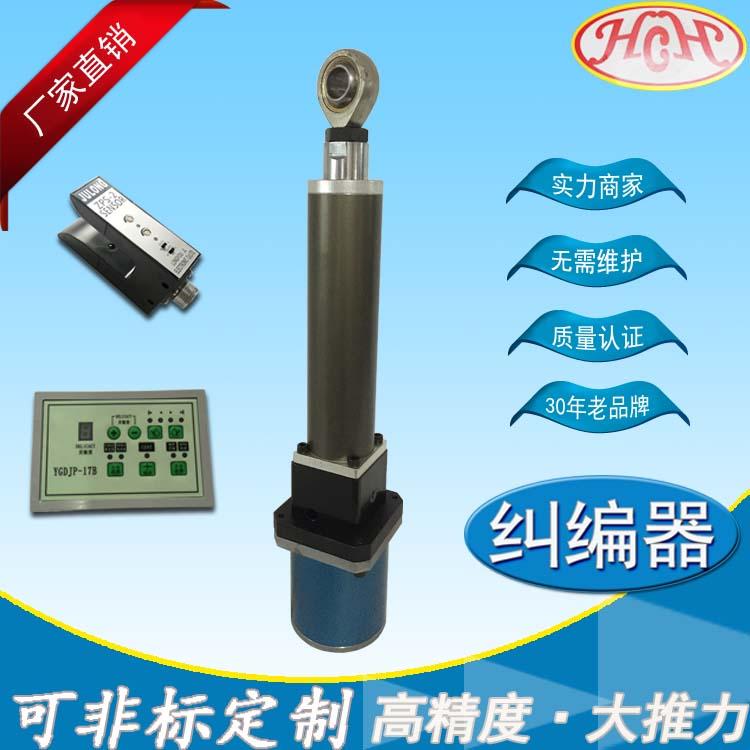 光电纠编控制的工作原理及应用范围