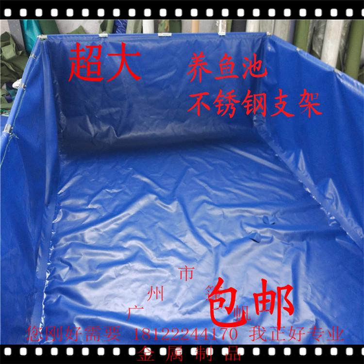 折叠鱼池锦鲤暂养鱼池帆布水池移动养鱼箱鱼苗繁殖海鲜