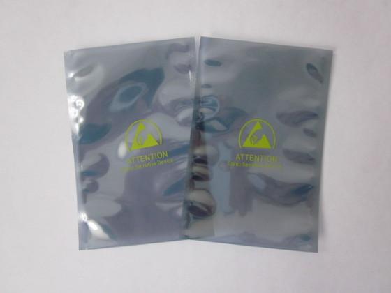 西安复合屏蔽袋厂家特价出售