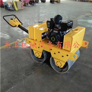 小型双轮震动式压路机 无死角山区狭窄路段修正压路机