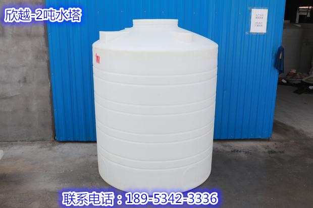 长春1吨2吨5吨10吨20吨塑料桶厂家 大型储水罐厂家 塑料水塔生产加工
