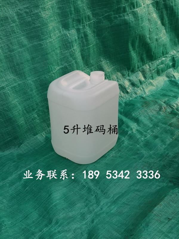 天津5升堆�a塑料桶供��5kg食品�方桶�S家