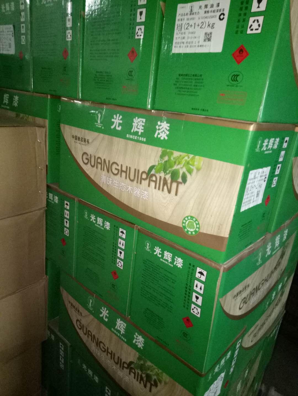 遵義回收化工原料——遵義股份有限公司