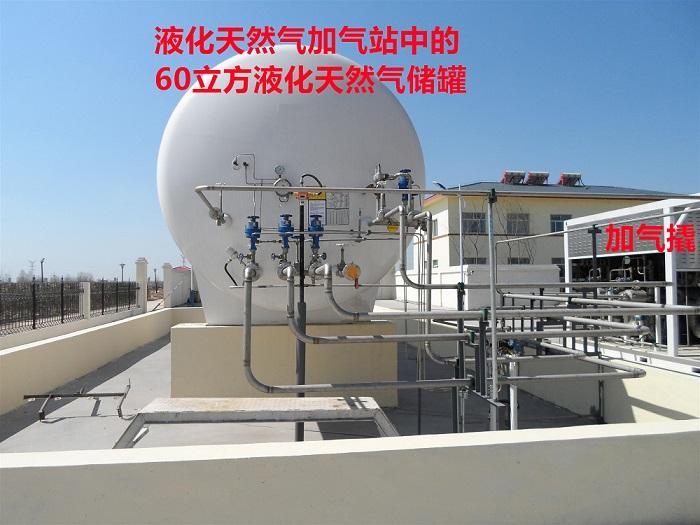 泉州30立方液化天然���罐�S家直供、泉州30立方LNG��罐�r格
