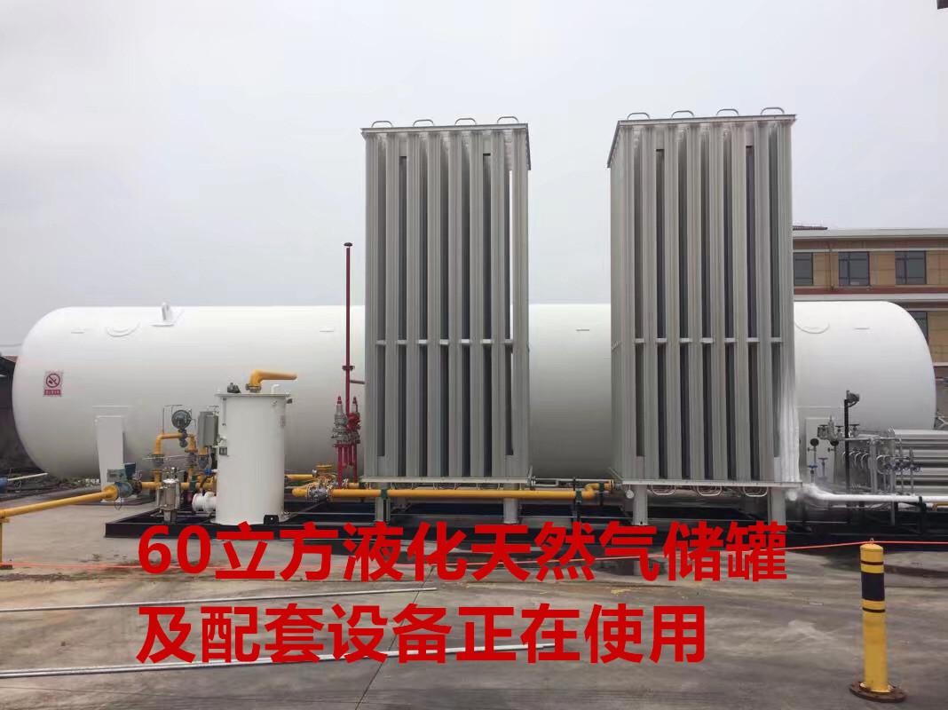 �鹾R夯�天然���罐�r格、�鹾�LNG��罐�格尺寸