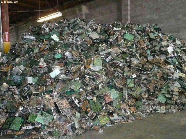 蘇州庫存電子元器件銷毀流程、蘇州報廢電子元件銷毀