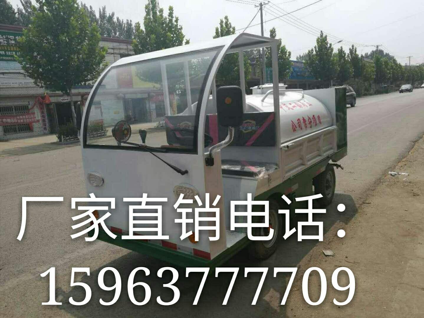 湘西州3加2吸污清洗车多少钱