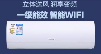 河北省下邑县格力润典总经销