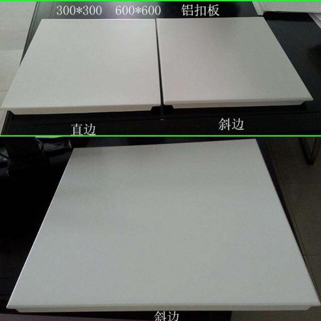 安徽省宣城市欧陆铝扣板厂家