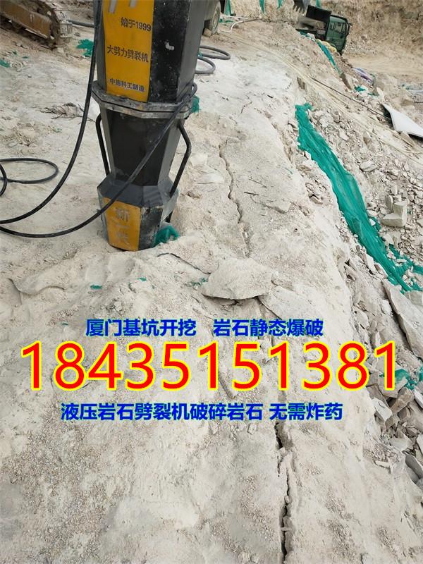 西藏昌都劈裂机矿产劈裂机液压劈裂机