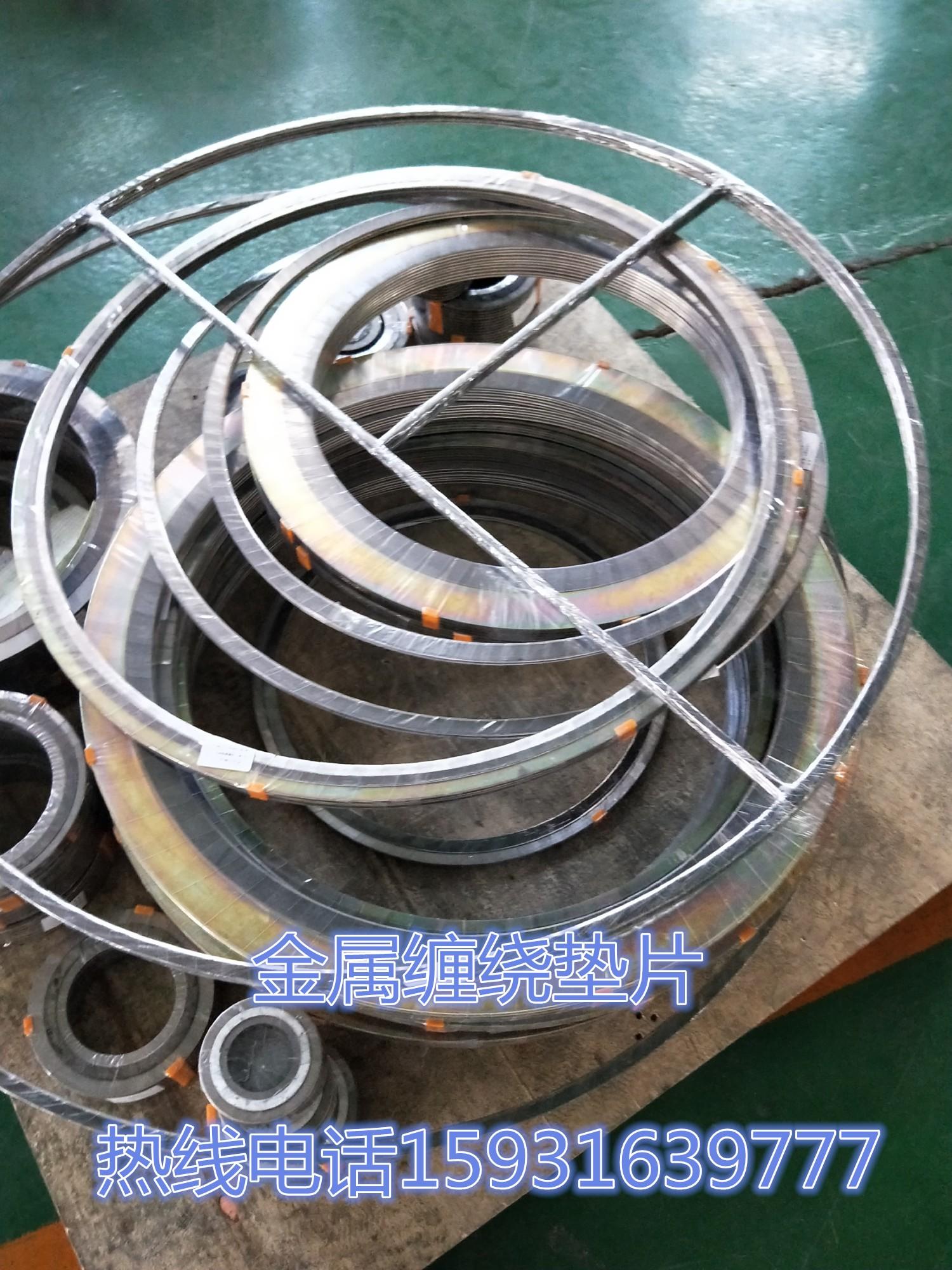 乐山122212212222316内外环金属缠绕垫片使用寿命长