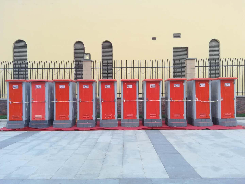 吉林龙华移动公厕厂