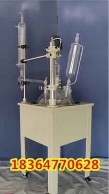 供应济宁斯泰维他DF10L-50升多功能玻璃反应器