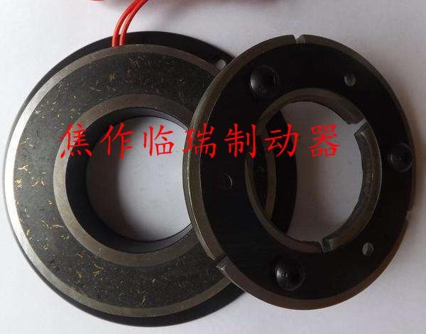 组合离合器DLD7-220