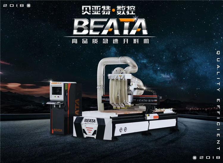 廣州貝亞特數控BEATA移門開料機都有什么品牌
