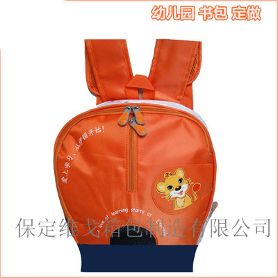 北京定做箱包 定做学生包工厂加印商标 定做幼儿园书包免费印字 双肩背包定制