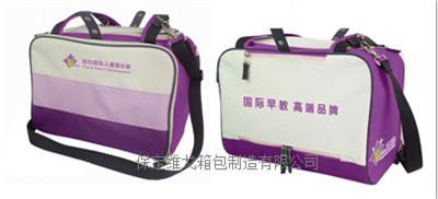 北京定做妈咪包印字 来图来样定做多功能妈咪包免费印字 按要求定制妈咪包工厂