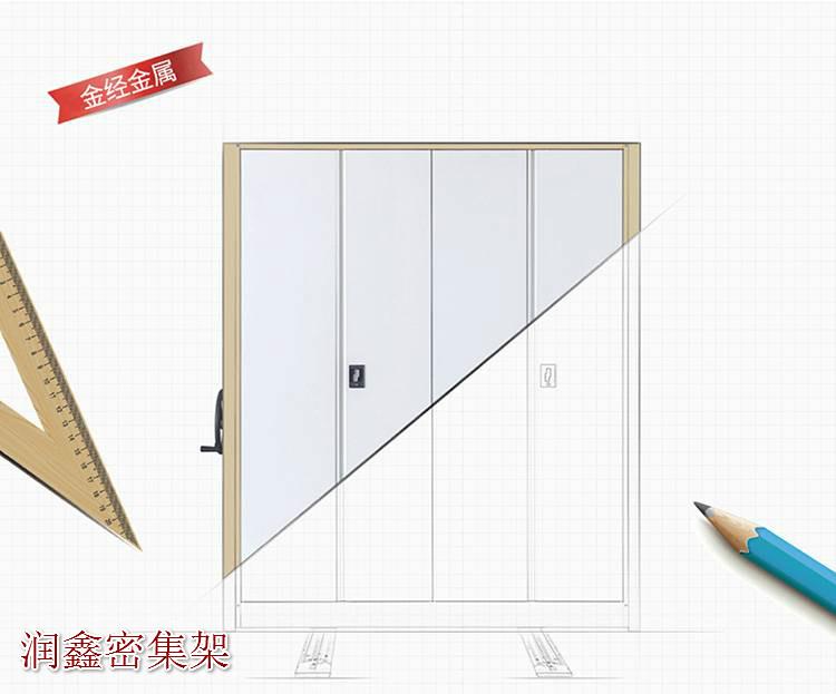 温州密集柜全程调换si1