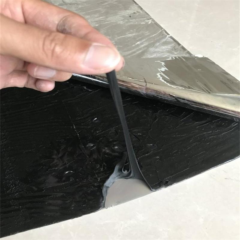 丁基橡胶钢板腻子止水带250mm300mm