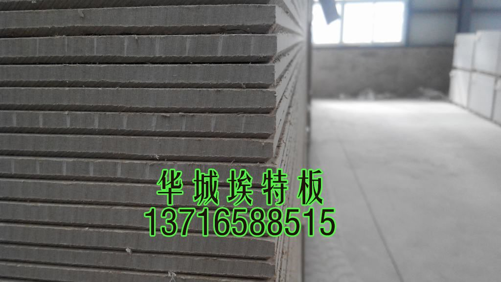 高明密度硅酸钙板 无石棉硅酸钙板