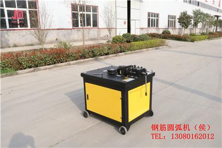 湖南岳阳全自动钢筋弯圆机技术参数