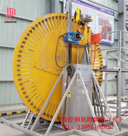 新疆塔城地区JM系列钢筋弯圆机厂家地址