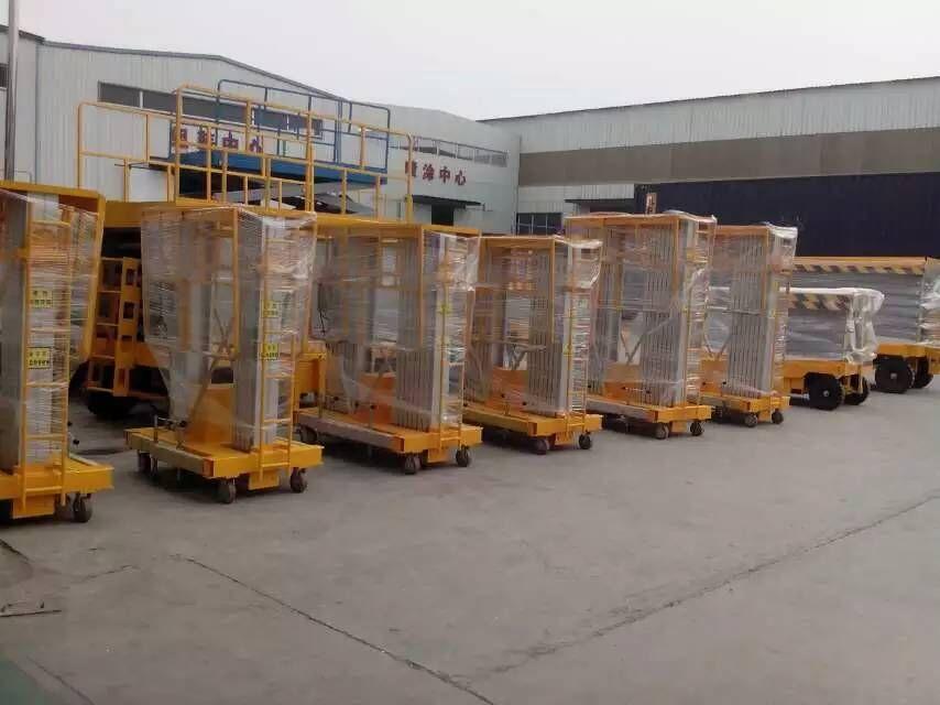 云南德宏6米双柱铝合金升降平台生产厂家