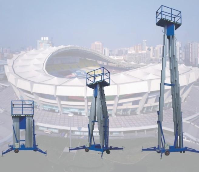 河南郑州8米单柱铝合金升降平台生产厂家